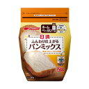 日清フーズ ホームベーカリー用ふんわり仕上がるパンミックス