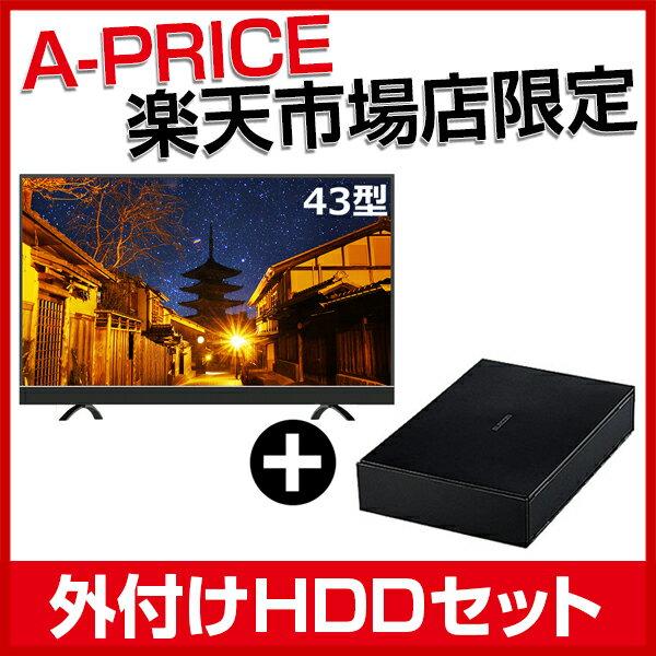 【送料無料】【a-price楽天限定】maxzen JU43SK03 お得な録画用USB外付けハードディスク1TBセット(ブラック) [43V型 地上・BS・110度CSデジタル 4K対応液晶テレビ]