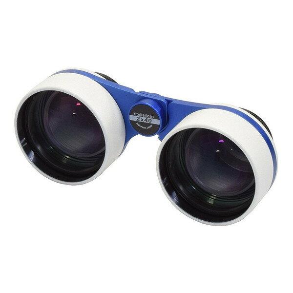 【送料無料】SIGHTRON サイトロン Stella Scan ステラスキャン 2X40 B400 [オペラグラス] 星空観測 双眼鏡