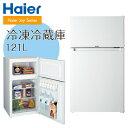 【送料無料】冷蔵庫 一人暮らし 小型 新生活 85l ハイアール JR-N85B-W ホワイト 2ドア 右開き 直冷式 コンパクト