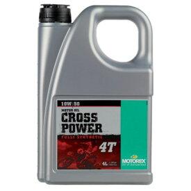 デイトナ 97792 MOTOREX CROSS POWER [エンジンオイル(4L)]