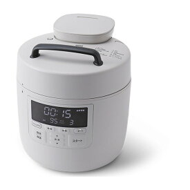 siroca シロカ SP-2DP251 グレー おうちシェフPRO 電気圧力鍋 2.4L 圧力鍋 コンパクト シンプル 時短 調理 1台10役 ほったらかし 煮込み 蒸し 炊飯 無水調理 温めなおし レシピ本付 一人暮らし