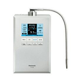 パナソニック 浄水器 還元水素水生成器 アルカリイオン整水器 PANASONIC TK-HS92-S シルバー 音声ガイド 節水 TKHS92S