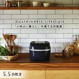 (レビューを書いてプレゼント!実施中) 炊飯器 5.5合 タイガー 圧力IH ご泡火炊き JPI-A100-KO オフブラック 少量旨火炊き 0.5合 炊きたて 炊飯ジャー 遠赤 高火力 泡立ち 甘い おいしい ごはん