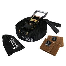 【送料無料】DOD DBW01-BK ブラック [バランスウォーカー] 遊具 ピクニック