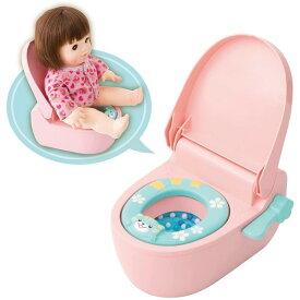 People Newぽぽちゃんのおしゃべりトイレ