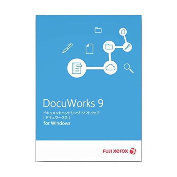 【送料無料】fujixerox DocuWorks 9 ライセンス認証版/5ライセンス 基本パッケージ