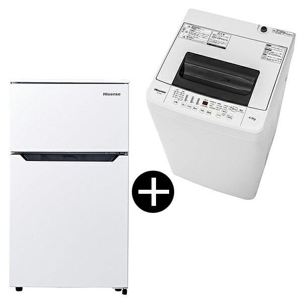 【送料無料】Hisense HW-T45A + HR-B95A 洗濯機 冷蔵庫 一人暮らしサイズセット [全自動洗濯機 (4.5kg) 冷蔵庫 (93L・右開き・2ドア)]