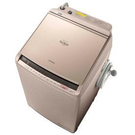 日立 BW-DV100C シャンパン ビートウォッシュ [洗濯乾燥機(10.0kg)] 【代引き・後払い決済不可】【離島配送不可】