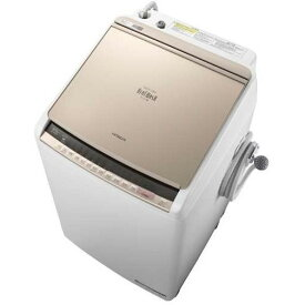 日立 BW-DV90C シャンパン ビートウォッシュ [洗濯乾燥機(9.0kg)] 【代引き・後払い決済不可】【離島配送不可】