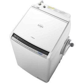 日立 BW-DV80C(W) ホワイト ビートウォッシュ [洗濯乾燥機(8.0kg)] 【代引き・後払い決済不可】【離島配送不可】