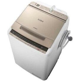 【送料無料】日立 BW-V80C(N) シャンパン ビートウォッシュ 高濃度ナイアガラ ビート洗浄 自動おそうじ 強化処理ガラス採用 [全自動洗濯機(8.0kg)]
