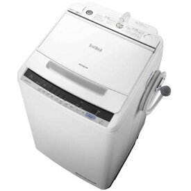 【送料無料】日立 BW-V80C(W) ホワイト ビートウォッシュ 高濃度ナイアガラ ビート洗浄 自動おそうじ 強化処理ガラス採用 [全自動洗濯機(8.0kg)]