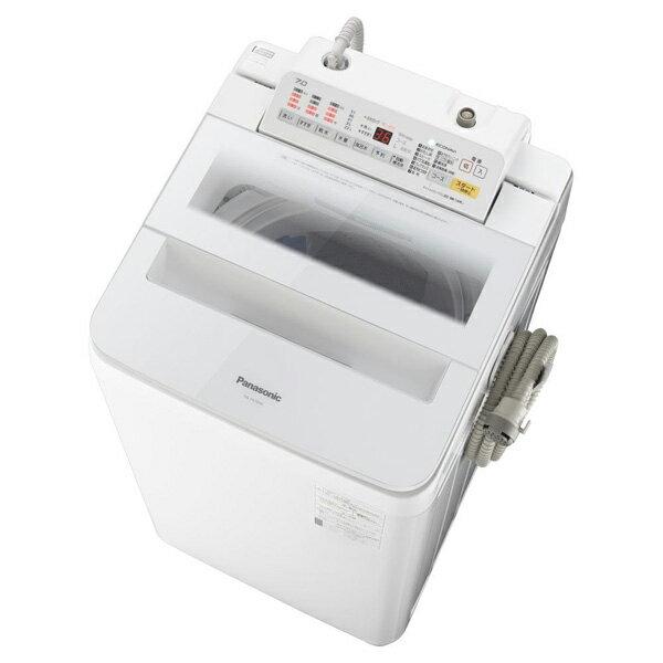 【送料無料】PANASONIC NA-FA70H6 ホワイト [全自動洗濯機 (洗濯7.0kg)]【クーポン対象商品】