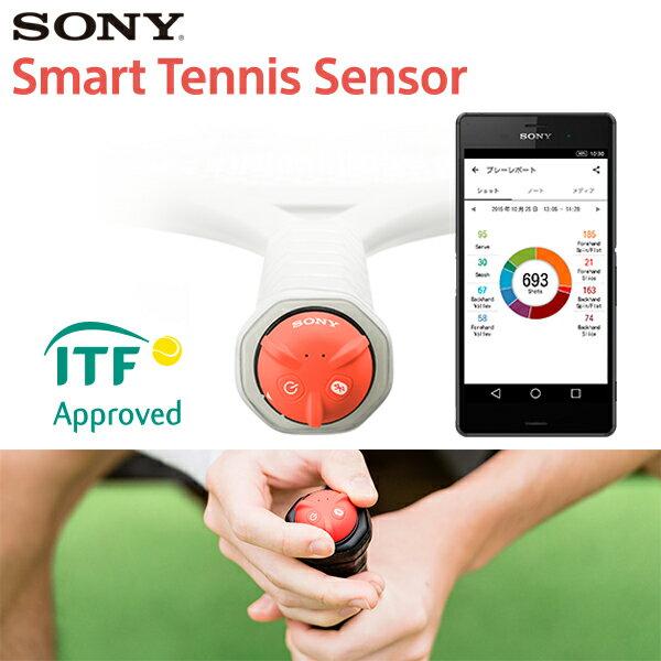 【送料無料】SONY SSE-TN1S [スマートテニスセンサー] ソニー データ収集 テニス練習用品 データ化 スマートフォン タブレット各種対応
