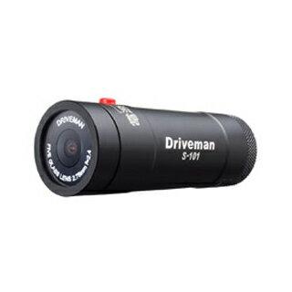 【送料無料】アサヒリサーチ S-101-S Driveman [シニアカー用ドライブレコーダー(専用取付ステー付/スズキ用)]