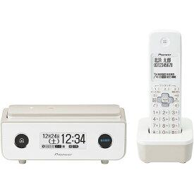 【送料無料】PIONEER TF-FD35W(TY) マロン [デジタルコードレス留守番電話機(子機1台)]