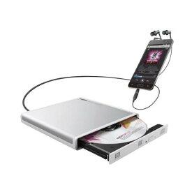 ロジテック LDR-PMJ8U2RWH Android用CD録音ドライブ USB2.0 Type-C変換アダプタ付属 ホワイト 【同梱配送不可】【代引き・後払い決済不可】【沖縄・離島配送不可】