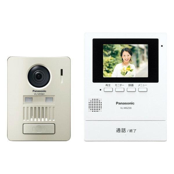 【送料無料】PANASONIC VL-SGZ30 [ワイヤレステレビドアホン] 配線工事不要 パナソニック