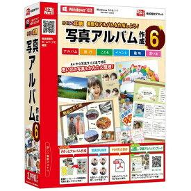 デネット DE-387 [らくらく印刷写真アルバム作成6(Win版)]
