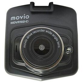 【送料無料】ドラレコ ナガオカ MDVR102HD MOVIO 2.4型 LCD搭載 720P 高画質HD ドライブレコーダー 自動録画対応 ナイトモード nagaoka