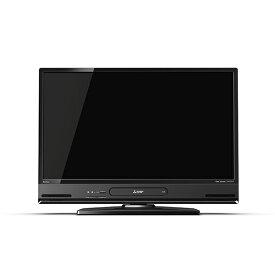 MITSUBISHI LCD-A32BHR10 REAL [32V型 地上・BS・110度CSデジタルハイビジョンLED液晶テレビ]