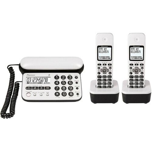 PIONEERTF-SD15W-PWピュアホワイト[デジタルコードレス留守番電話機(子機2台)]