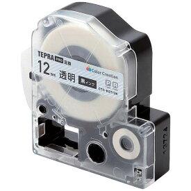 ELECOM CTC-KST12K [テプラPRO テープカートリッジ・透明ラベル/黒インク・12mm幅]