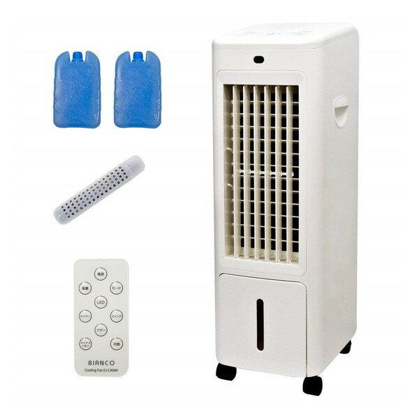 【送料無料】冷風扇 BIANCO リモコン付き イーグルジャパン EJ-CA044 冷風機 冷風扇風機