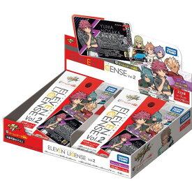 タカラトミー イナズマイレブン イレブンライセンス Vol.2(BOX)
