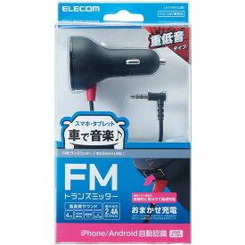 ELECOM LAT-FMY02BK ブラック [充電機能付FMトランスミッター(φ3.5mmミニプラグ)]