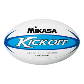 MIKASA RAR1000-B [ラグビー 認定球(一般・大学・高校・中学) 縫い 白/青]