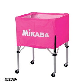 MIKASA BCM-SP-H&S P [ボールカゴ 幕体 ピンク]