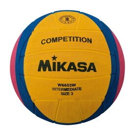 MIKASA W6000W [水球 国際公認球(一般・大学・高校) 男子 黄青ピンク]