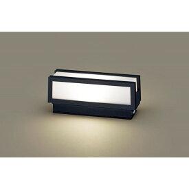 PANASONIC LGWJ56009BF [LED門柱灯(電球色) 防雨型 センサ機能]