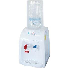 ウォーターサーバー ペットボトル 冷水 温水 保冷 おいしさポット 卓上 小型 家庭用 市販の水 2Lペットボトル ニチネン HWS-101A [ウォーターサーバー (温冷両用)]