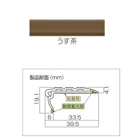 川口技研 スベラーズ 長さ 6尺(1820mm) うす茶 (1箱(20本入)) 【0004-01114】