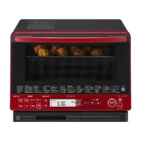 日立 HITACHI ヘルシーシェフ 電子レンジ オーブンレンジ MRO-VS8R 赤 レッド 過熱水蒸気オーブンレンジ (31L) グリル ノンフライ 簡単 使いやすい 温度センサー 重量センサー 丸洗いプレート 脱臭 唐揚げ グラタン ケーキ MROVS8R