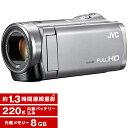 【送料無料】JVC ビデオカメラ GZ-E109-S シルバー [フルハイビジョンメモリー(8GB)] 運動会 旅行 アウトドア 学芸…