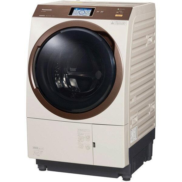 【送料無料】PANASONIC NA-VX9900L-N ノーブルシャンパン [ななめ型ドラム式洗濯乾燥機(洗濯11.0kg/乾燥6.0kg)左開き]