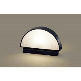 【送料無料】PANASONIC LGWJ56000Z [LED門柱灯(電球色) 防雨型]