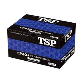 TSP CP40+トレーニングボール (5ダース)