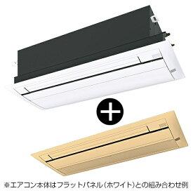 エアコン 12畳 ダイキン 天井埋込カセット形 S36RCRV CRシリーズ うるるとさらら + 標準パネル(木目)セット [天井埋込カセット形エアコン(主に12畳用)] シングルフロータイプ メーカー直送