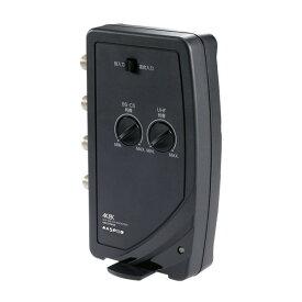【送料無料】MASPRO UBCTRW30-P [UHF・BS・CSブースター(4K8K対応)]