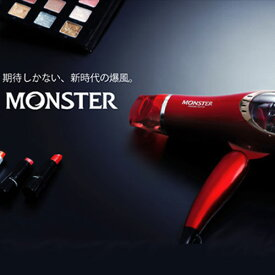 コイズミ KHD-W740/R レッド MONSTER [マイナスイオンダブルファンドライヤー]