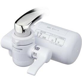 パナソニック Panasonic 蛇口直結型浄水器 TK-CJ12 ホワイト 白 長持ちカートリッジ(交換目安約1年) キッチン シャワー 台所 家庭用 ろ過 カートリッジ式 浄水機 蛇口一体型 一人暮らし ひとり暮らし 簡単取付
