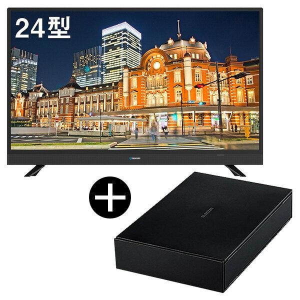【送料無料】maxzen J24SK03 + 録画用USB外付けハードディスク(1TB)セット [24V型 地上・BS・110度CSデジタルハイビジョン液晶テレビ]