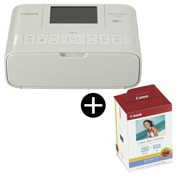 【送料無料】CANON CP1300 (WH) ホワイト SELPHY(セルフィー) + カラーインク/ペーパーセット (Lサイズ108枚分) [コンパクトフォトプリンター]