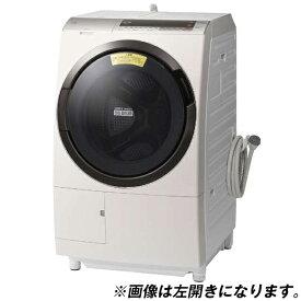 日立 BD-SX110CR ロゼシャンパン ヒートリサイクル 風アイロン ビッグドラム [ななめ型ドラム式洗濯乾燥機 (洗濯11.0kg/乾燥6.0kg) 右開き] 【代引き・後払い決済不可】【離島配送不可】