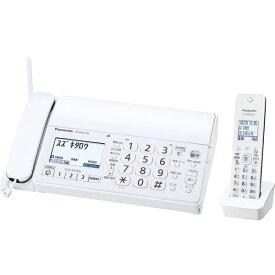 【送料無料】PANASONIC KX-PD215DL-W おたっくす ホワイト [デジタルコードレス普通紙ファクス(子機1台付き)]